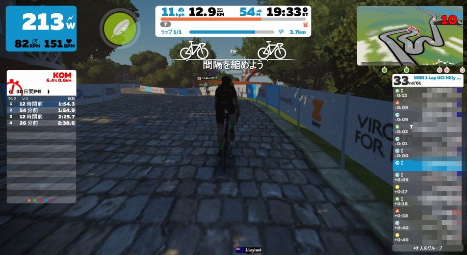 f:id:whitecollarcyclist:20180711154434j:plain