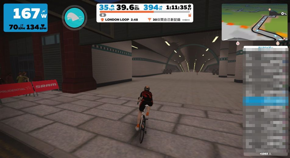 f:id:whitecollarcyclist:20180730142540j:plain