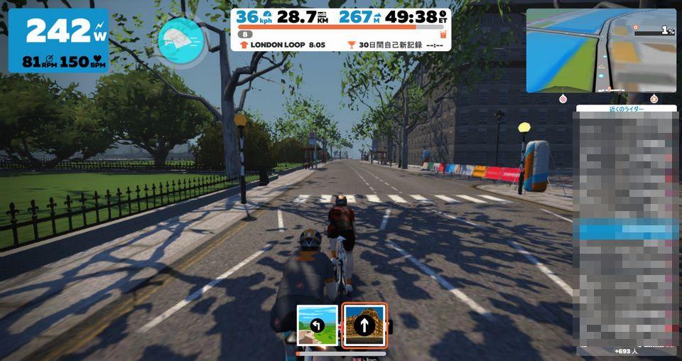 f:id:whitecollarcyclist:20180731172015j:plain