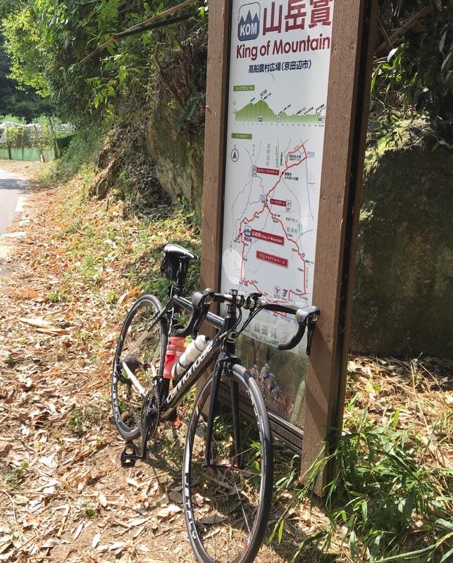 f:id:whitecollarcyclist:20180811175552j:plain