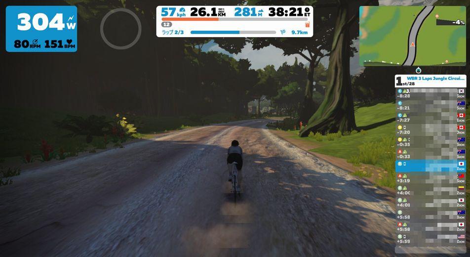 f:id:whitecollarcyclist:20180819214115j:plain