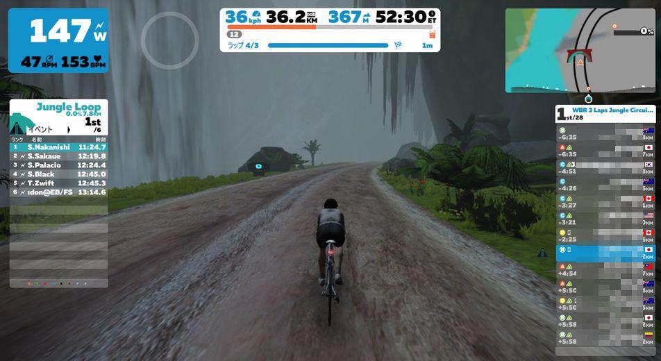 f:id:whitecollarcyclist:20180819214428j:plain