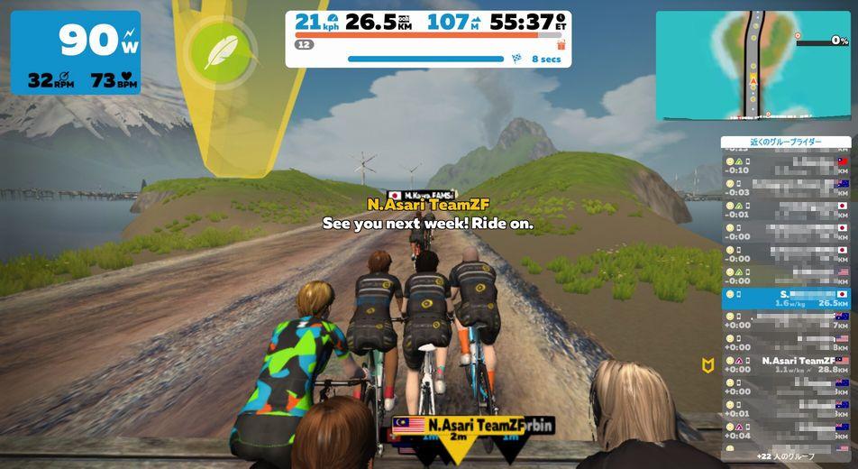 f:id:whitecollarcyclist:20180826215439j:plain