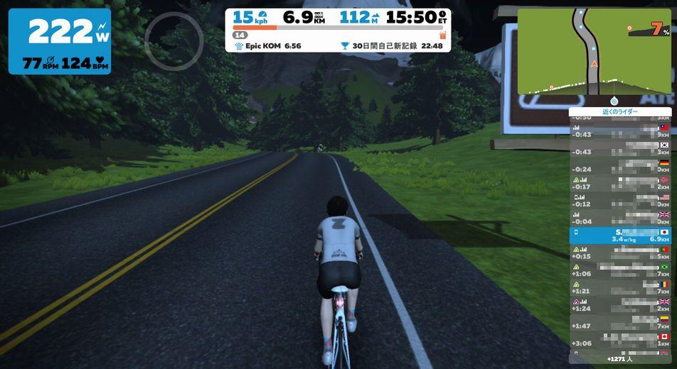 f:id:whitecollarcyclist:20180905183232j:plain