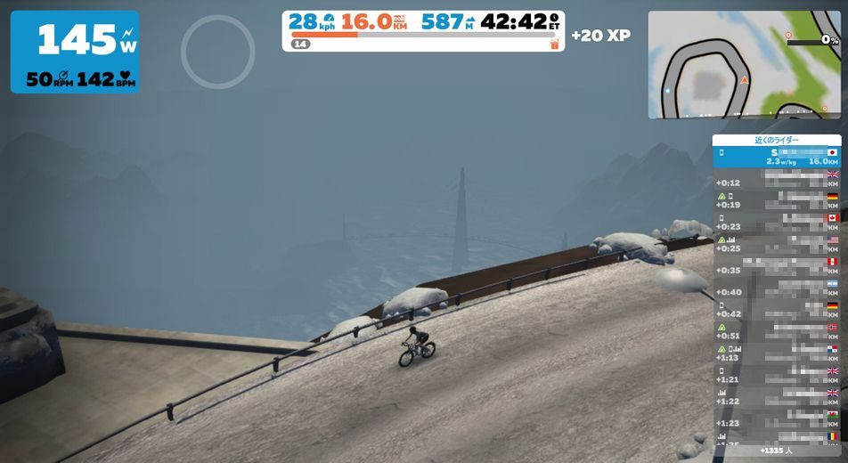 f:id:whitecollarcyclist:20180905183907j:plain
