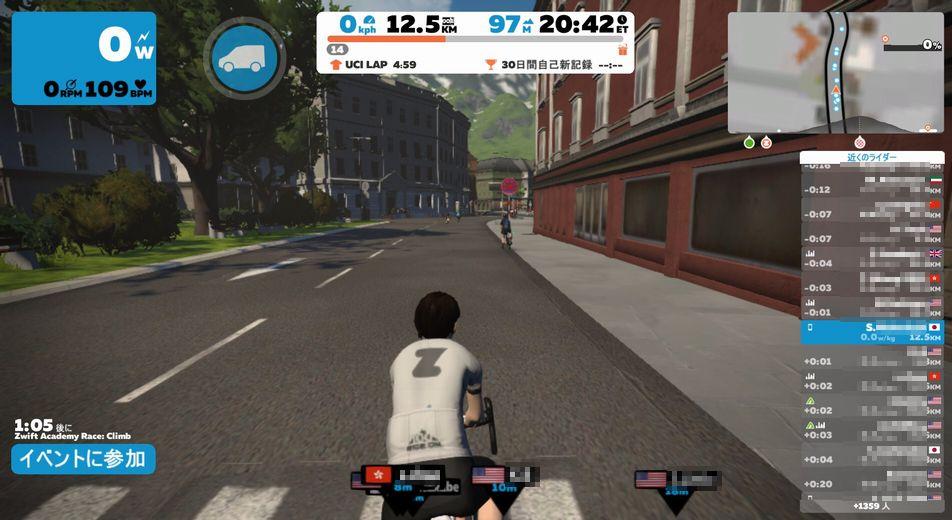 f:id:whitecollarcyclist:20180906172724j:plain