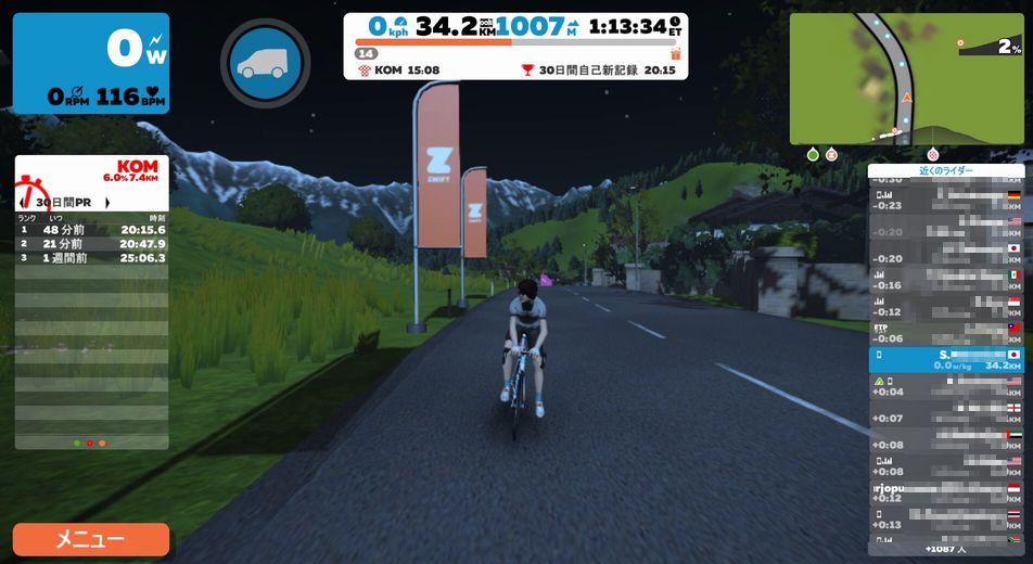 f:id:whitecollarcyclist:20180907085451j:plain