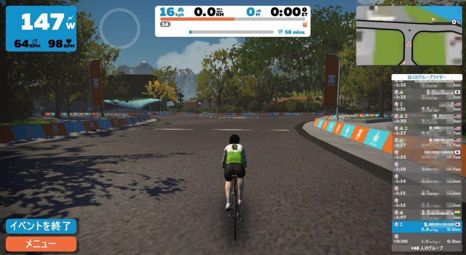 f:id:whitecollarcyclist:20180908215423j:plain