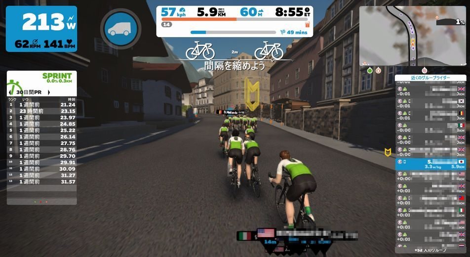 f:id:whitecollarcyclist:20180908215636j:plain