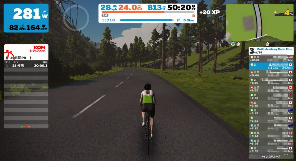 f:id:whitecollarcyclist:20180909231237j:plain