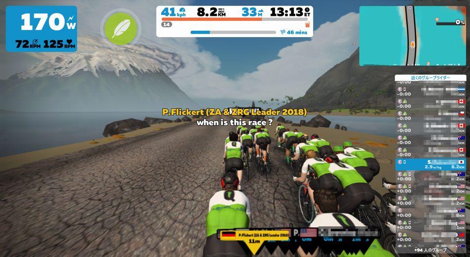 f:id:whitecollarcyclist:20180911155154j:plain