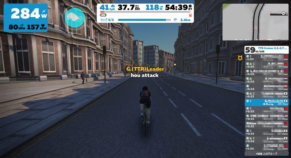 f:id:whitecollarcyclist:20180919001553j:plain