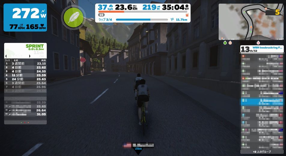 f:id:whitecollarcyclist:20181001174418j:plain