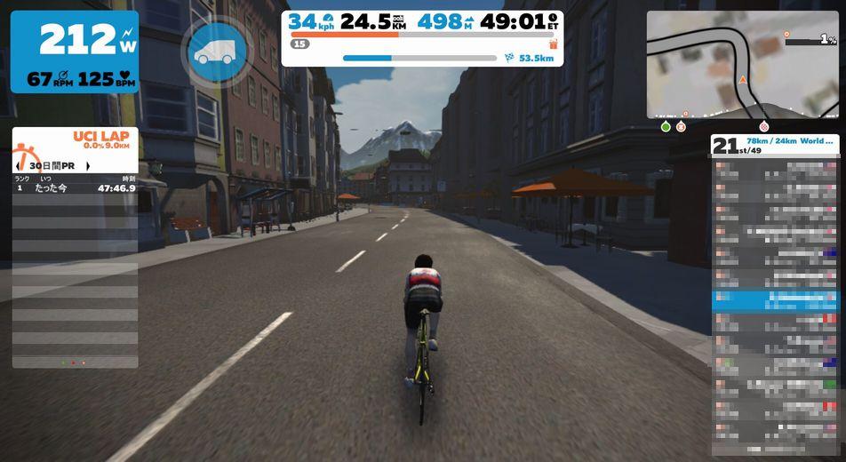 f:id:whitecollarcyclist:20181002162426j:plain