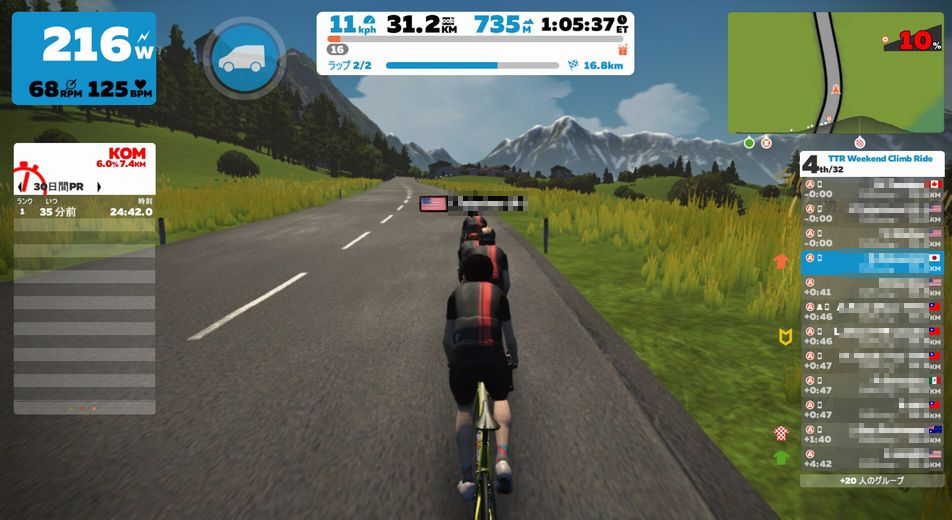 f:id:whitecollarcyclist:20181010005113j:plain