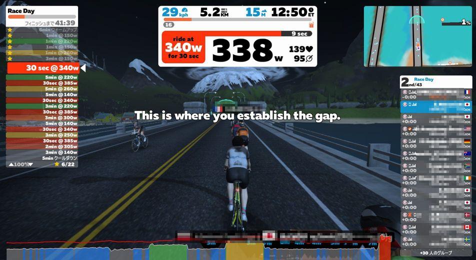 f:id:whitecollarcyclist:20181012180329j:plain