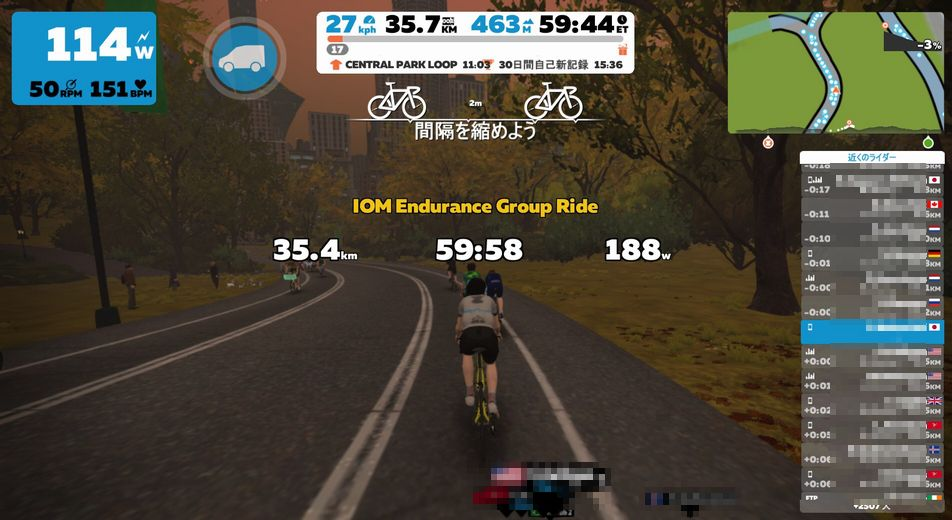 f:id:whitecollarcyclist:20181109115158j:plain