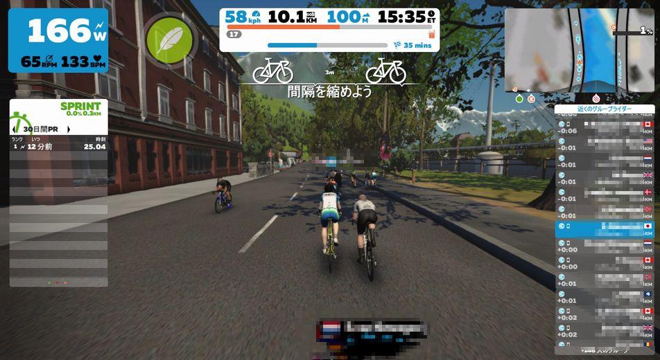 f:id:whitecollarcyclist:20181117223339j:plain