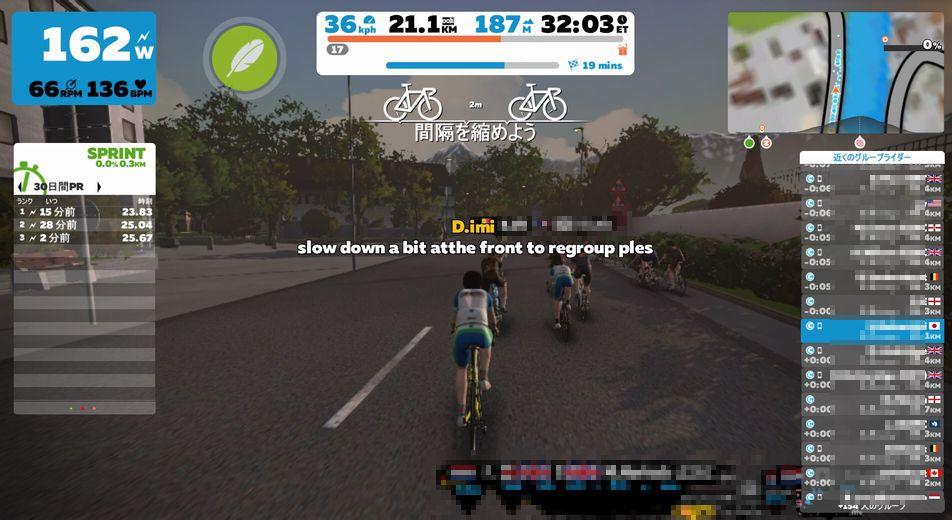 f:id:whitecollarcyclist:20181117223649j:plain