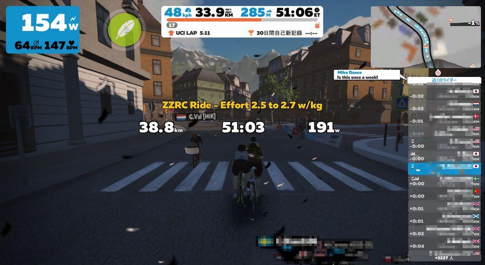 f:id:whitecollarcyclist:20181117224218j:plain