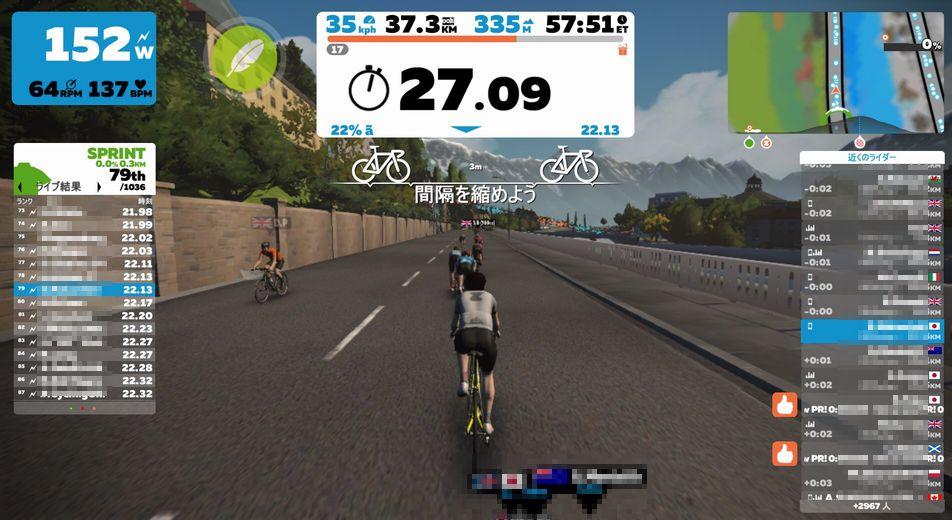 f:id:whitecollarcyclist:20181117224718j:plain