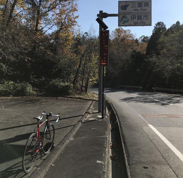 f:id:whitecollarcyclist:20181128163349j:plain