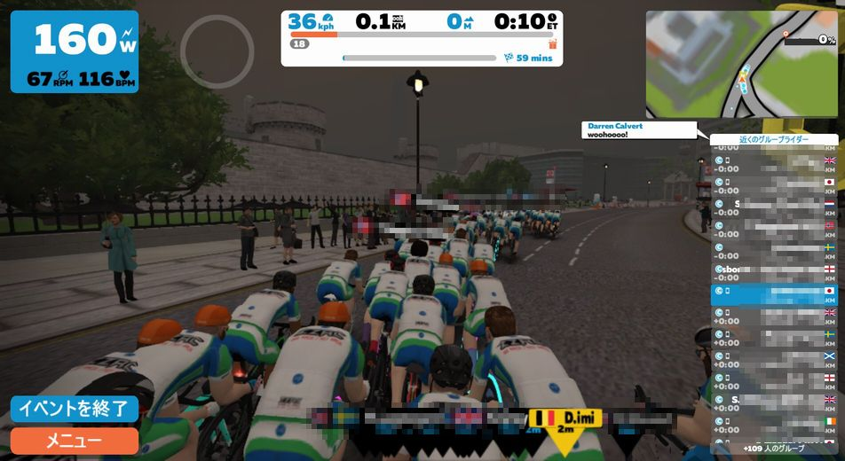 f:id:whitecollarcyclist:20181130180314j:plain