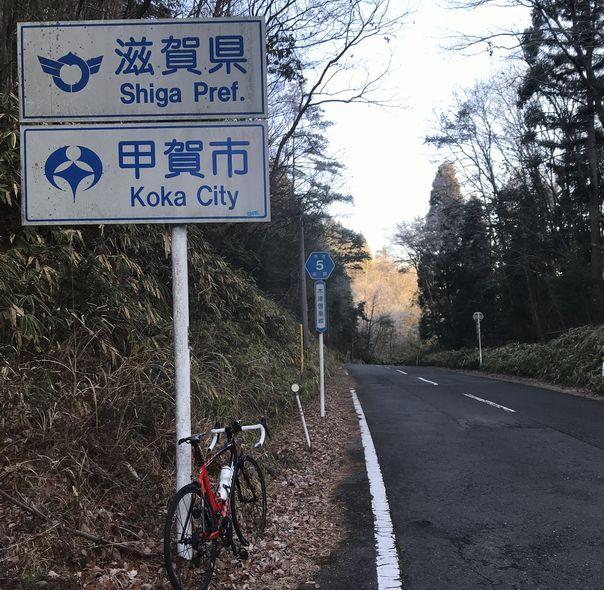 f:id:whitecollarcyclist:20181228093847j:plain