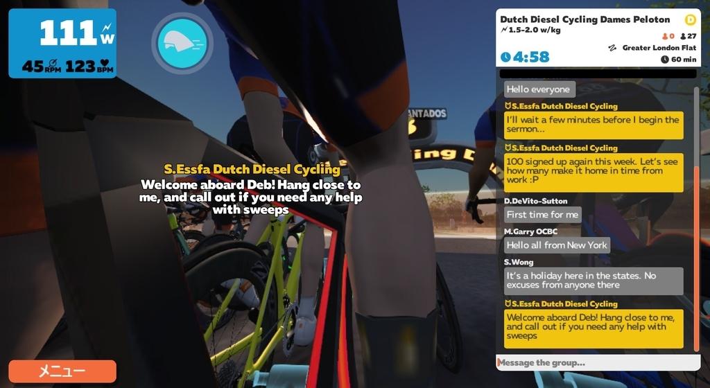 f:id:whitecollarcyclist:20190222114249j:plain