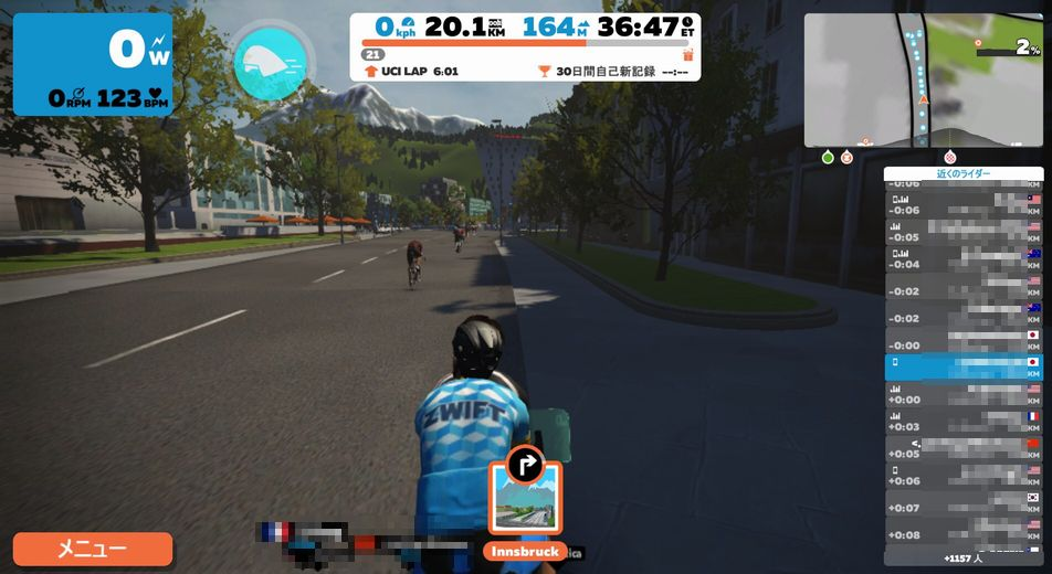f:id:whitecollarcyclist:20190226174157j:plain