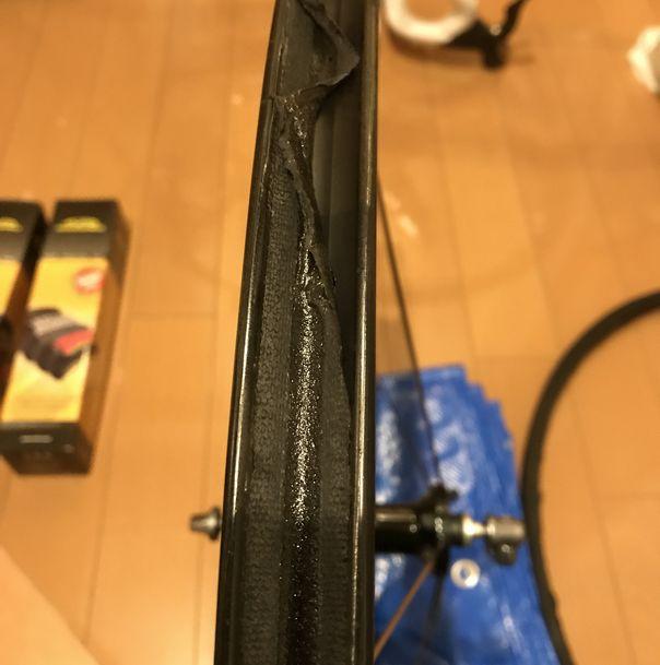 f:id:whitecollarcyclist:20190311104106j:plain