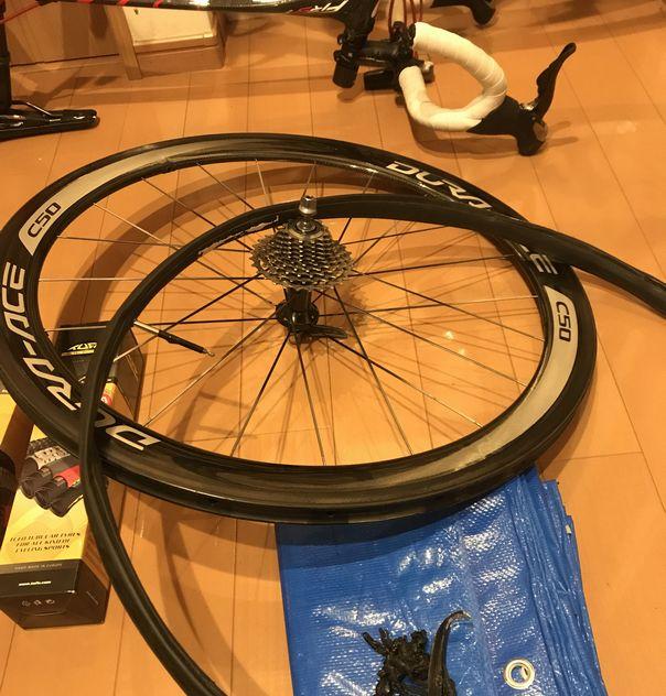 f:id:whitecollarcyclist:20190311104130j:plain