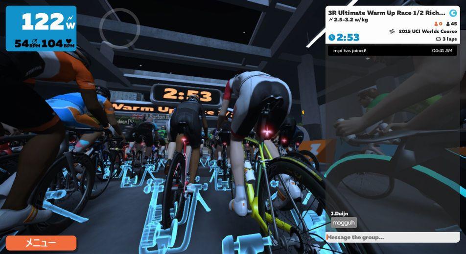 f:id:whitecollarcyclist:20190320182650j:plain