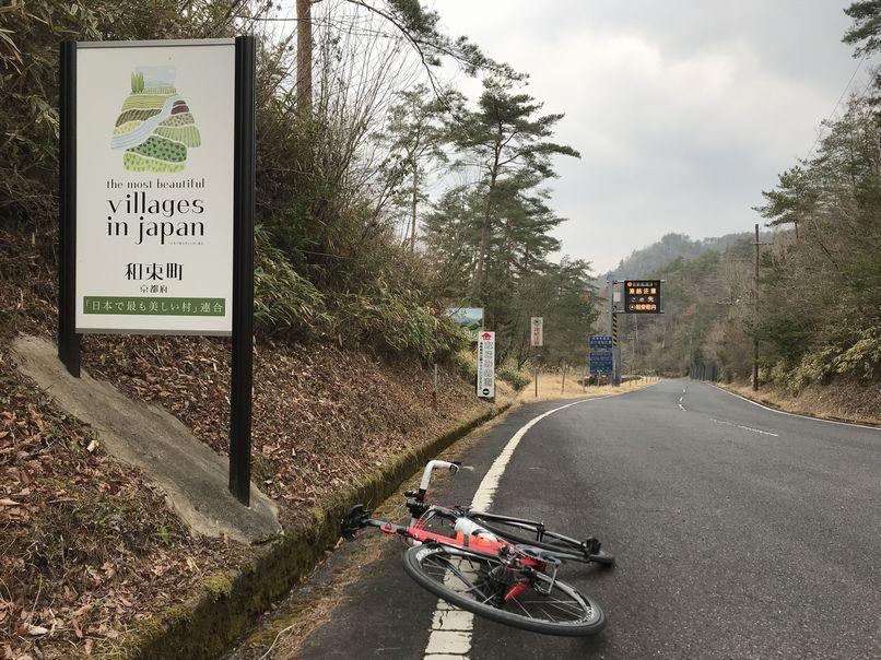 f:id:whitecollarcyclist:20190326112413j:plain