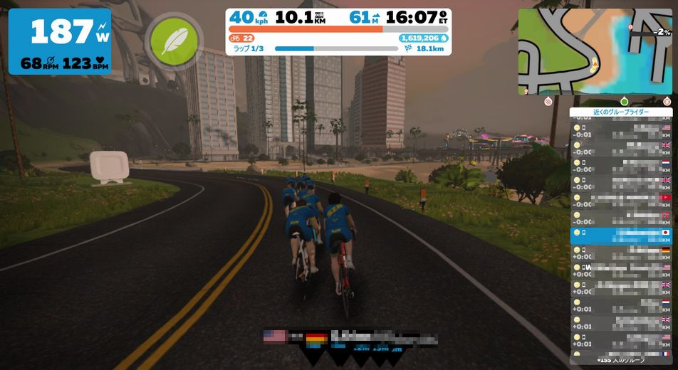 f:id:whitecollarcyclist:20190327084354j:plain