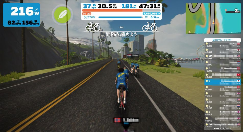 f:id:whitecollarcyclist:20190327084550j:plain