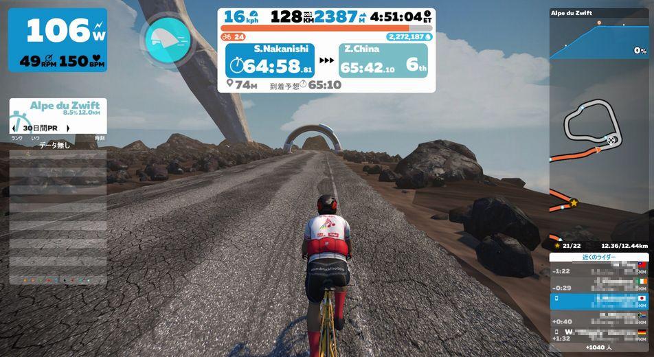 f:id:whitecollarcyclist:20190508134934j:plain