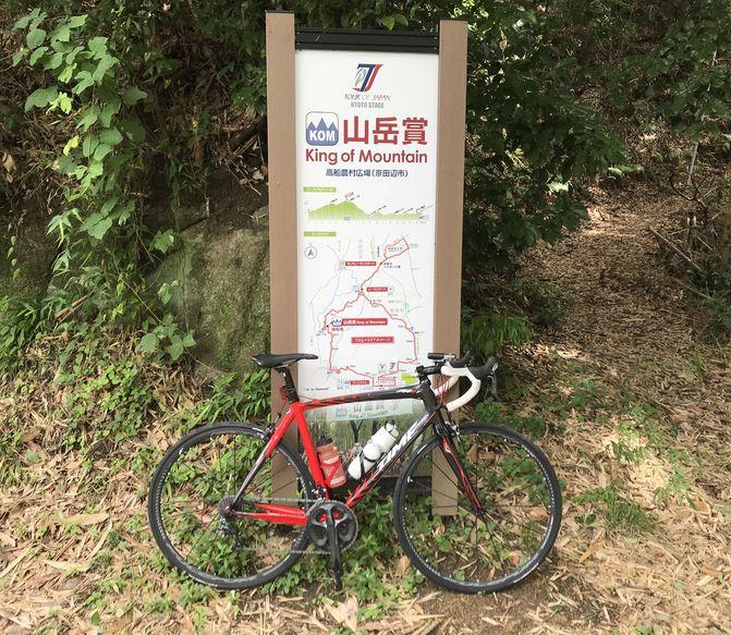 f:id:whitecollarcyclist:20190710103131j:plain