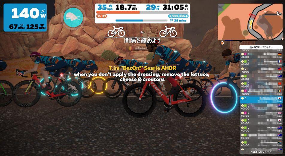 f:id:whitecollarcyclist:20190826180058j:plain