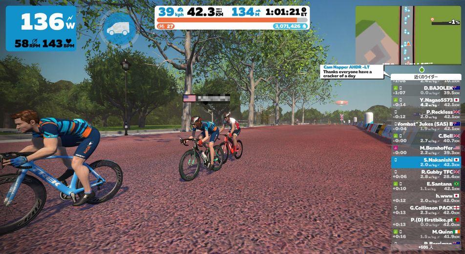 f:id:whitecollarcyclist:20190904084219j:plain
