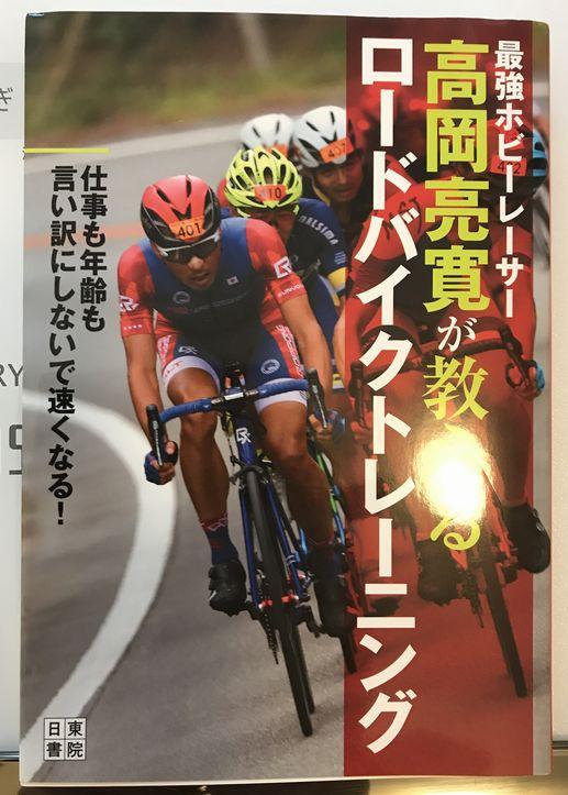 f:id:whitecollarcyclist:20191029115450j:plain