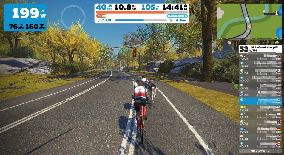 f:id:whitecollarcyclist:20191029132344j:plain
