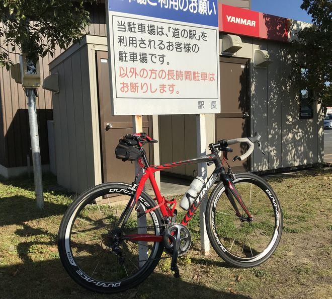 f:id:whitecollarcyclist:20191125153247j:plain