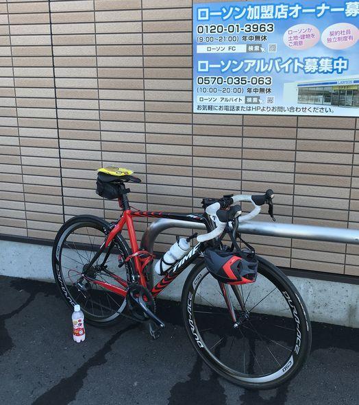 f:id:whitecollarcyclist:20191125154419j:plain
