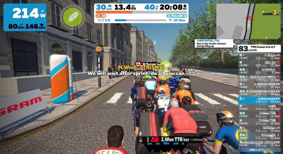 f:id:whitecollarcyclist:20200122165917j:plain