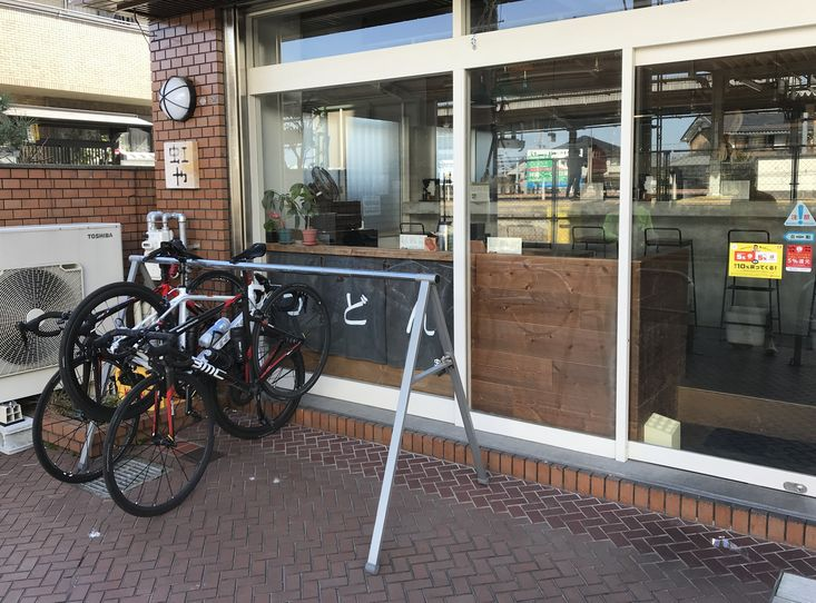 f:id:whitecollarcyclist:20200228150414j:plain