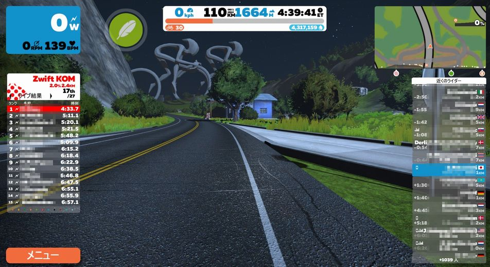 f:id:whitecollarcyclist:20200306101209j:plain