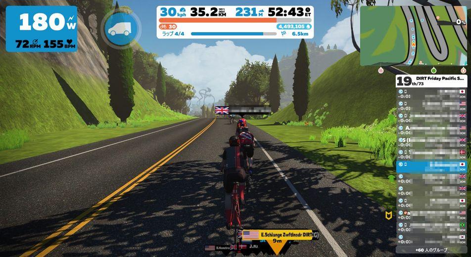f:id:whitecollarcyclist:20200316120223j:plain