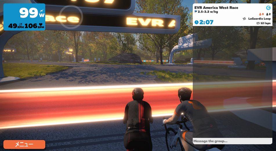 f:id:whitecollarcyclist:20200316133131j:plain