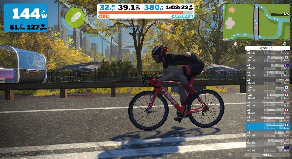 f:id:whitecollarcyclist:20200316134013j:plain